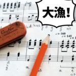 7500曲の楽譜をダウンロード